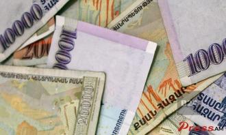 Լավ լուր. գումարների չափը կավելանա