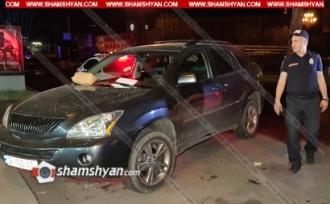 Երևանում գողացել են  մեքենայի կատալիզատորը