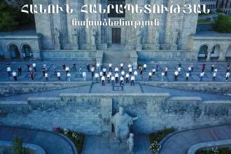 «Հանուն Հանրապետության» կուսակցության հայտարարությունը